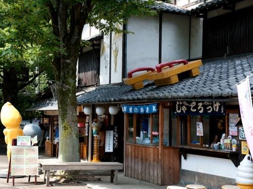 IMG_1272鬼太郎茶屋1.jpg
