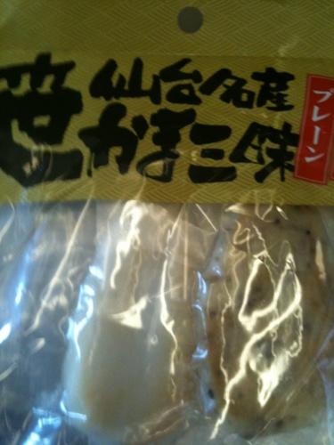 IMG_7544仙台ささかま1.jpg